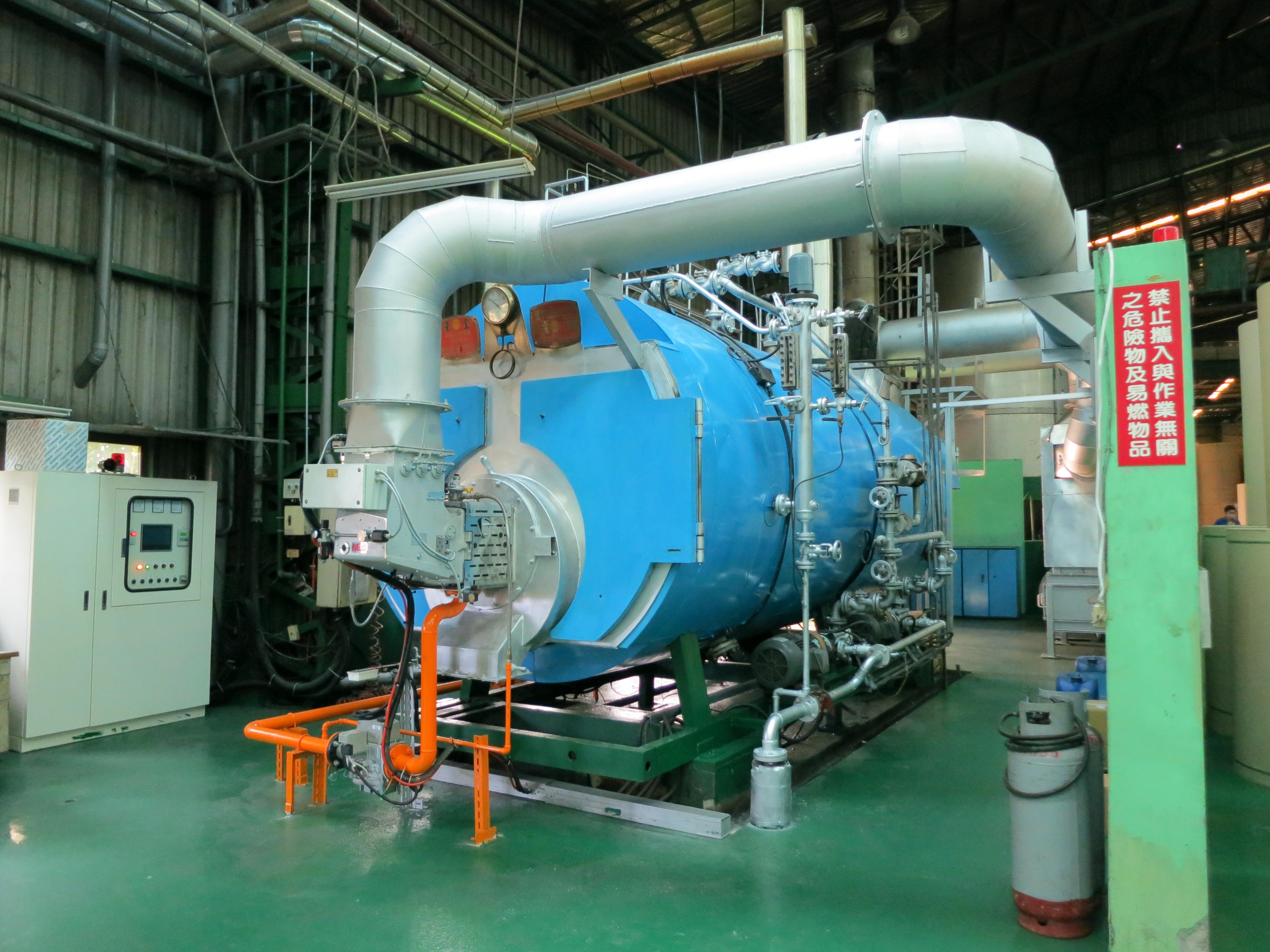 電子比例調節式瓦斯燃燒機-DB 4 SE-含空預器套組