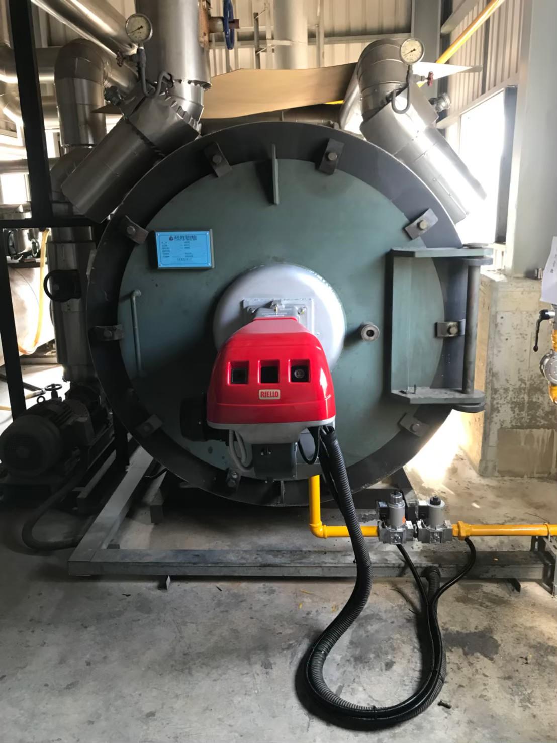 RS 130 雙段式瓦斯燃燒機應用