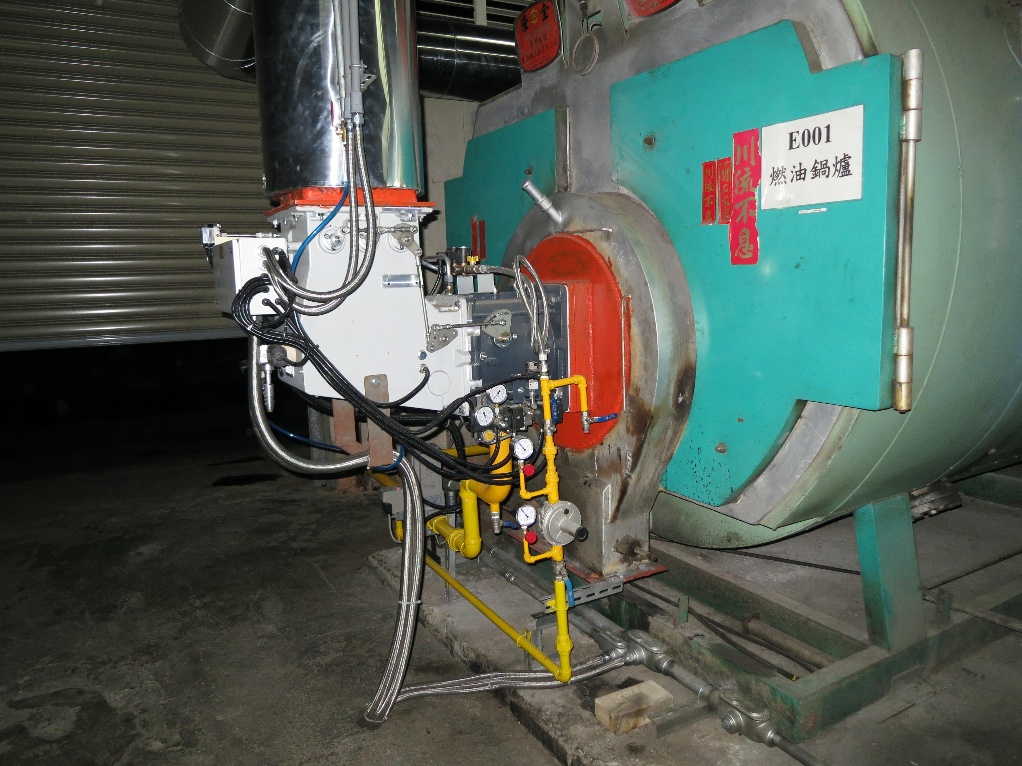 DB 4 LSE 雙燃料熱回收型電子式燃燒機應用-燃油改燃氣