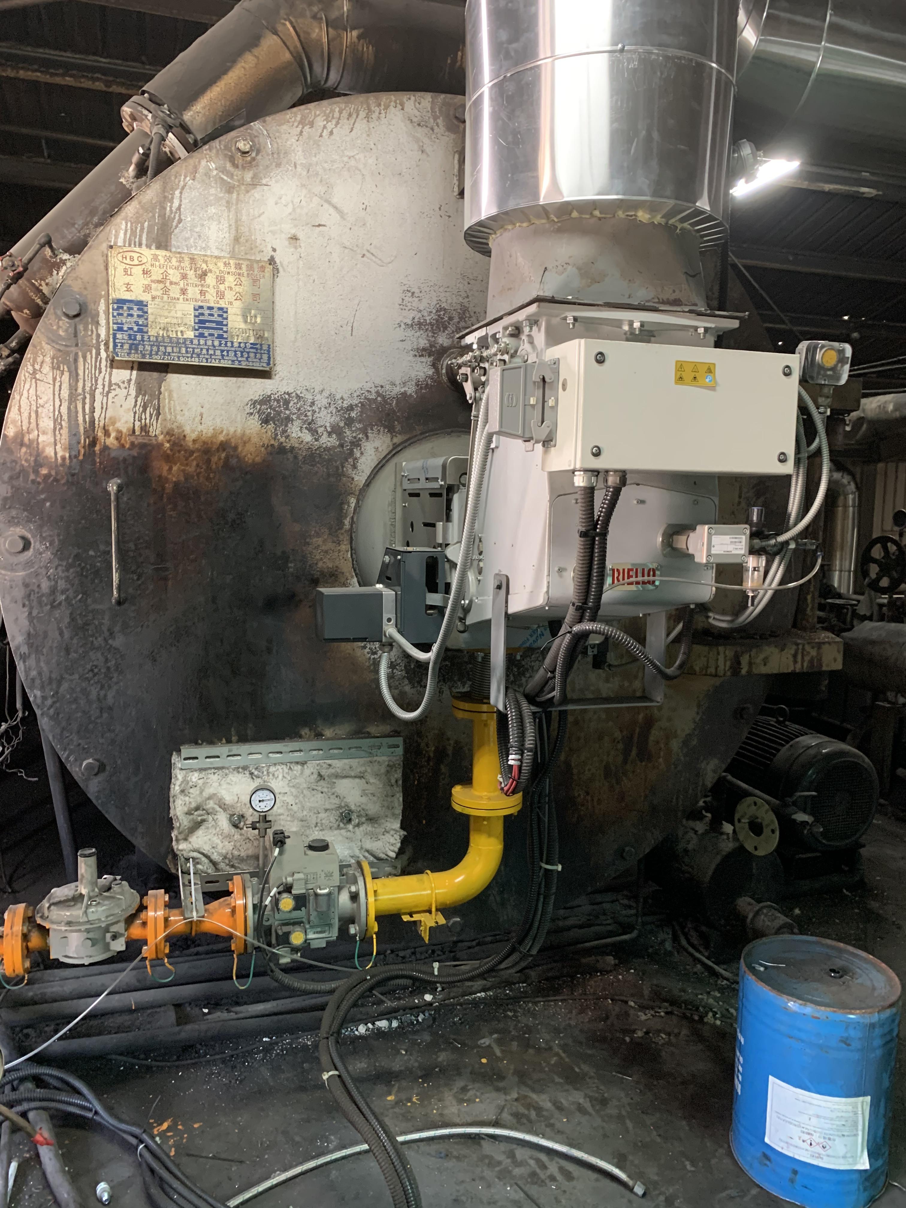 DB 4 SM T250熱回收型瓦斯燃燒機應用