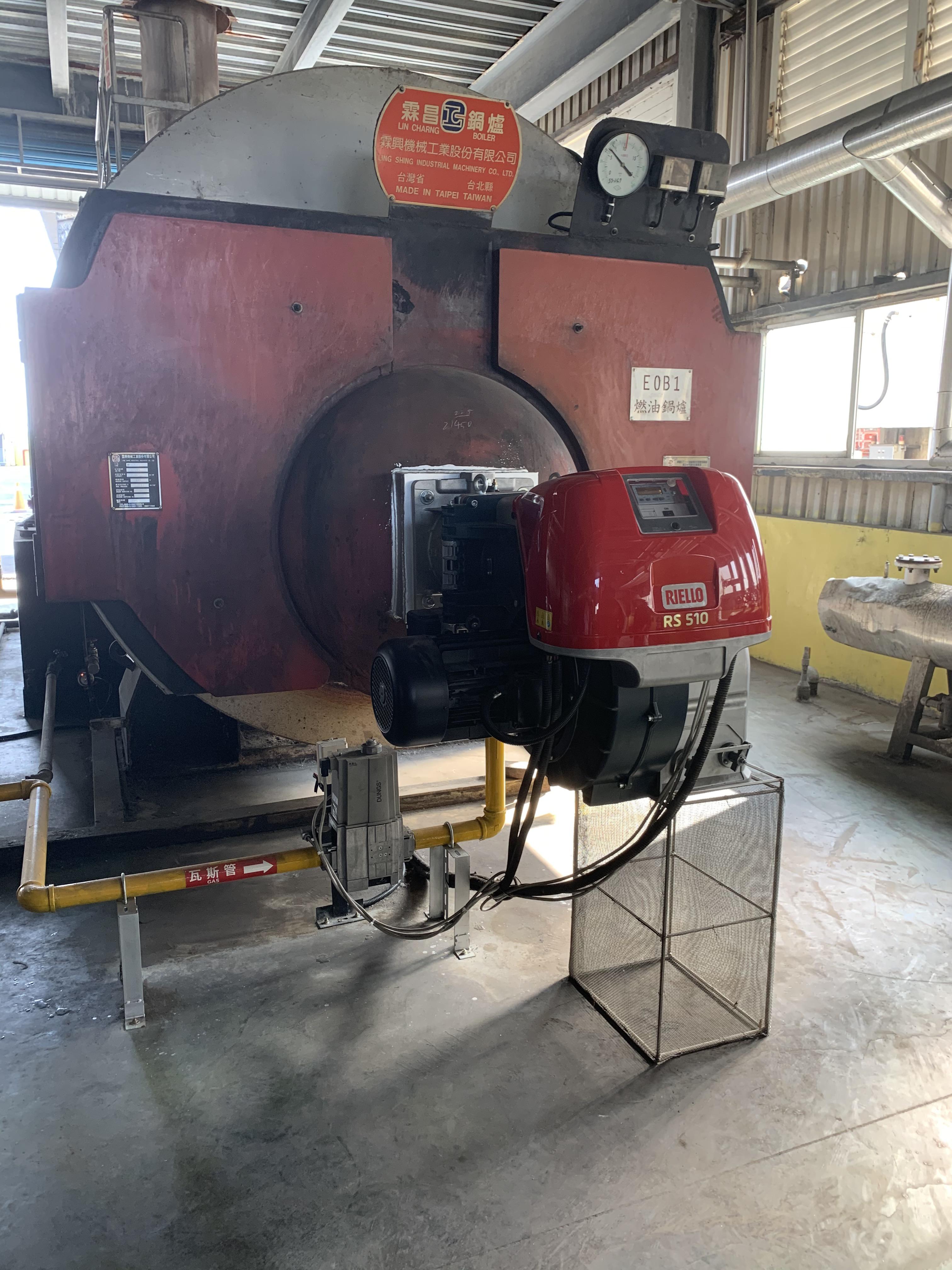 RS 510/E MZ 電子比調式瓦斯燃燒機應用(液化石油氣LPG款)